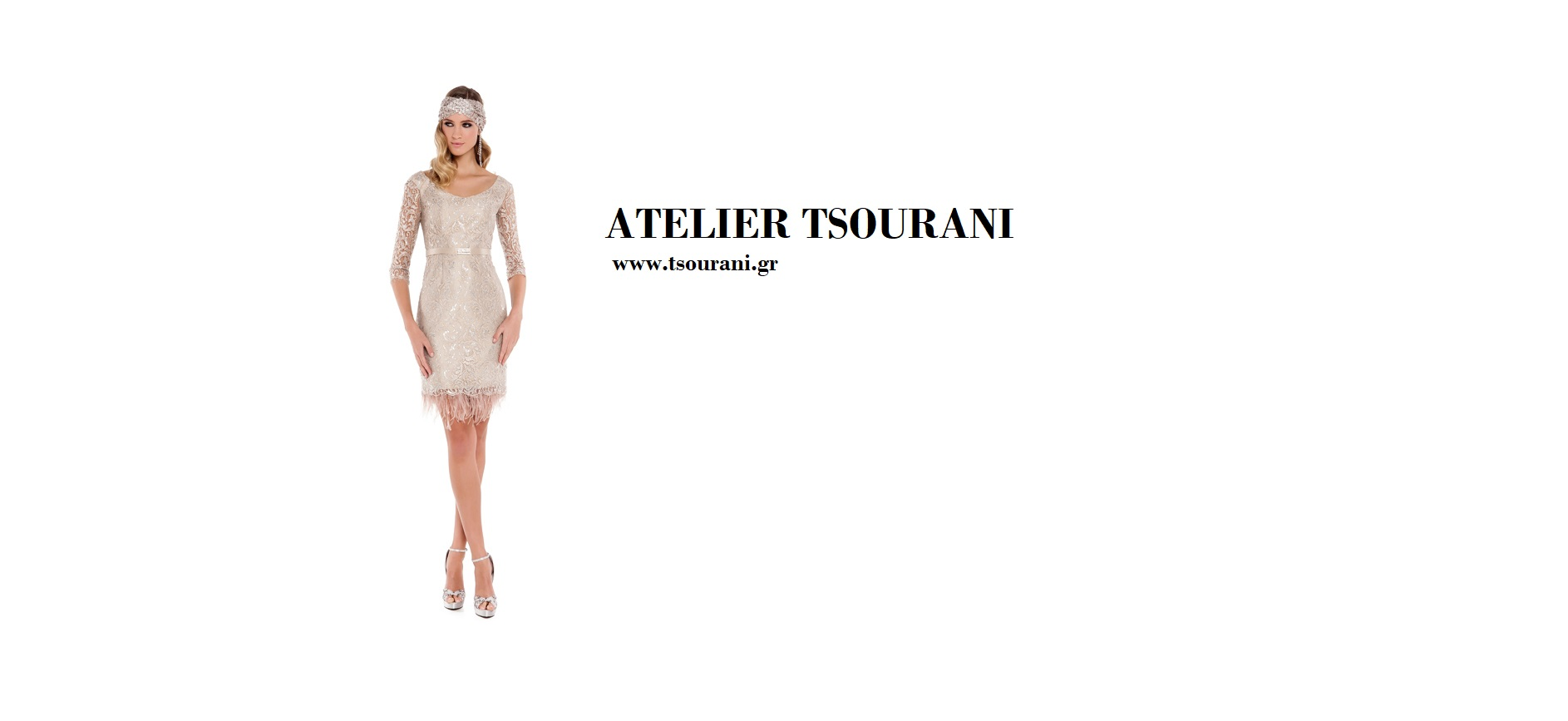 81cfdf26f3a0 Atelier Tsourani » ΚΟΜΨΑ ΑΠΟΓΕΥΜΑΤΙΝΑ ΦΟΡΕΜΑΤΑ HAUTE COUTURE