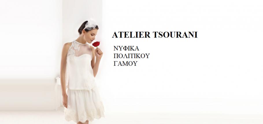 5de05f63015e Atelier Tsourani Το blog μας με τα τελευταία νεα της μόδας