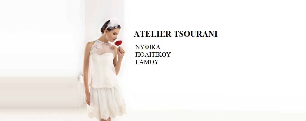 Atelier Tsourani » Μοναδικά Νυφικά Πολιτικού Γάμου d69471a87c1